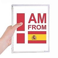 私はスペインから 硬質プラスチックルーズリーフノートノート