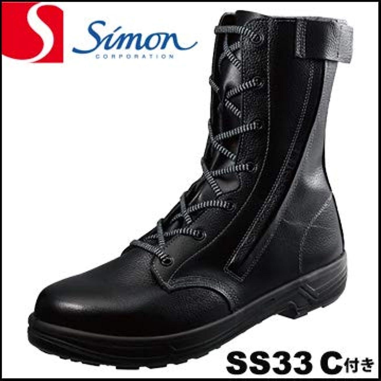 日曜日ログメッセージシモン 安全靴?作業靴 SS33 C付 1足 26.5cm