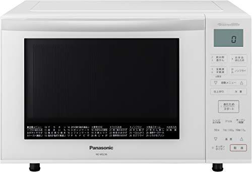 パナソニック オーブンレンジ 23L フラットテーブル 遠赤ヒーター 蒸気センサー ヘルツフリー 省スペース設計 ホワイト NE-MS236-W