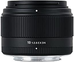 Sigma 19mm F2.8 EX DN Lens for Sony E Mount 440965