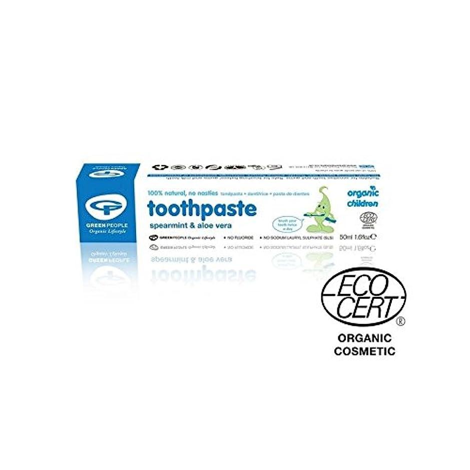 刻むバング免除有機子どもスペアミント&アロエベラ歯磨き粉50ミリリットル (Green People) (x 2) - Green People Organic Children Spearmint & Aloe Vera Toothpaste 50ml (Pack of 2) [並行輸入品]