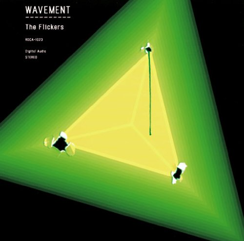 Wavement