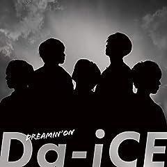 Da-iCE「FIVE 2020」のCDジャケット