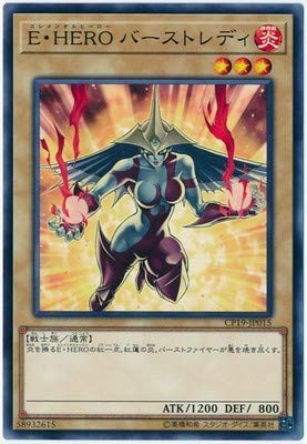 Yu-Gi-Oh! / 10th / CP 19-JP015 E _ Hero Burst Ready NR