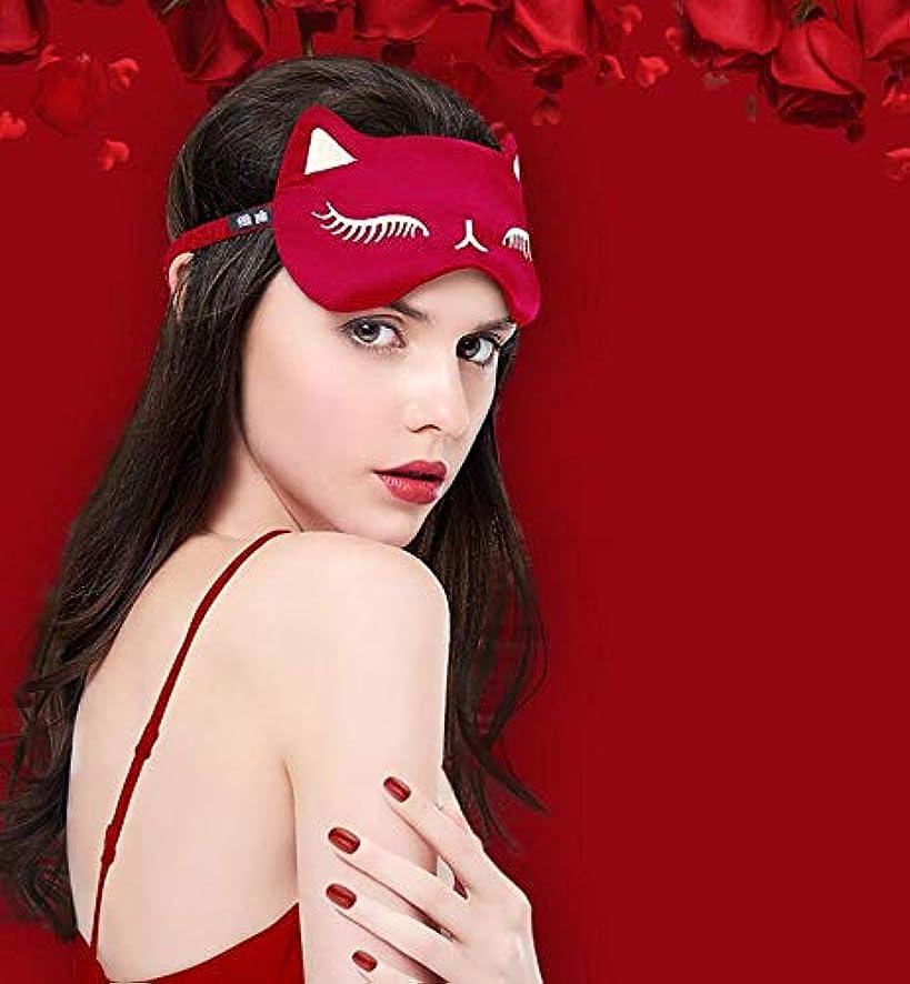 思い出盆いとこNOTE シルクアイマスク睡眠シェーディング通気性のある女性は目の疲れ睡眠耳栓アンチノイズを軽減