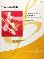 ラクール : 50の易しく漸新的な練習曲 第一巻 (サクソフォン教則本) ビヨドー出版