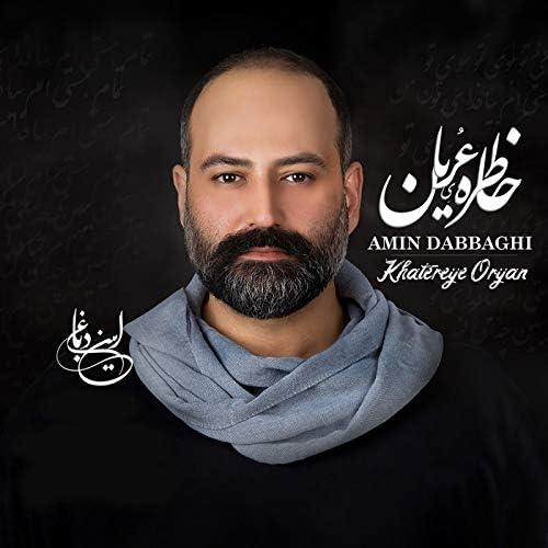 Amin Dabbaghi