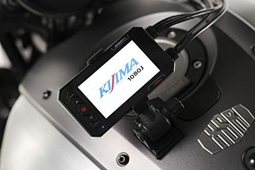 キジマ『ドライブレコーダー1080J』
