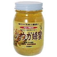 オリヒロ あたたまる蜂蜜 ショウガ蜂蜜 580g