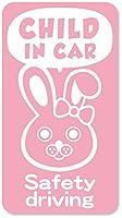 imoninn CHILD in car ステッカー 【マグネットタイプ】 No.45 ウサギさん2 (ピンク色)