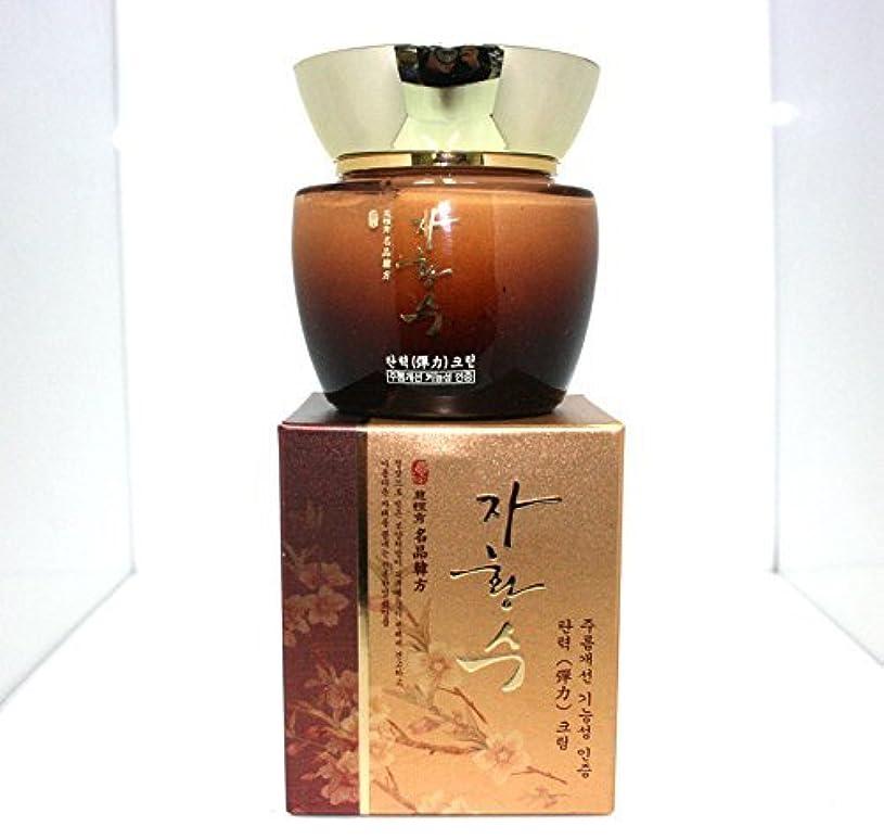 打ち上げる編集者証明[Ja Hwang Su] 弾性クリーム50ml /ハーブとローヤルゼリー/ 韓国化粧品 / Elastic Cream 50ml / herbs and Royal Jelly / Korean Cosmetics [並行輸入品]