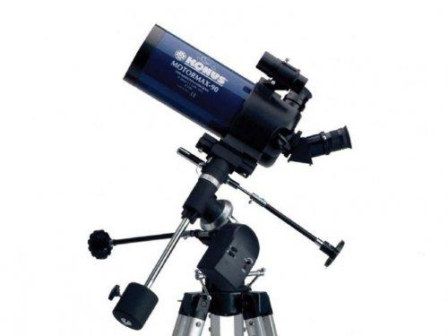KONUS 1795/Telescopio KONUS MOTORMAX 90 - Maksutov