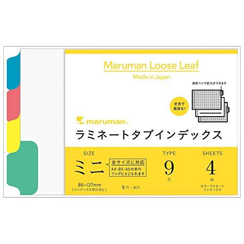 マルマン ルーズリーフ ラミネートタブインデックス4山 ミニ B7E LT7004 【まとめ買い10冊セット】