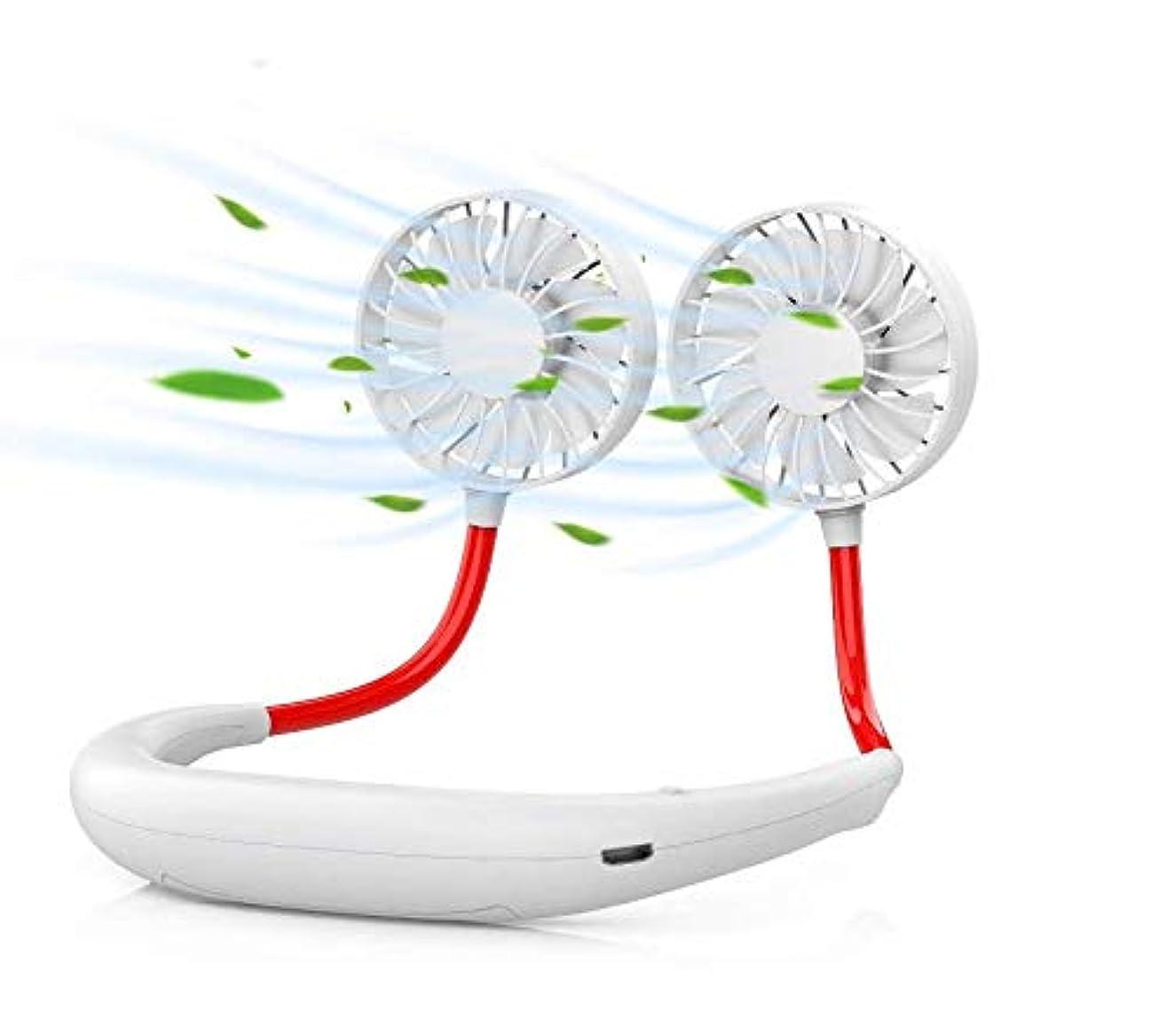 根拠フラップ寛解Pichidr 卓上扇風機 肩掛け ミニ扇風機 卓上扇風機 手持ち式 2019年最新バージョンファン 風量3段階調節 強風 充電クリップ式 超強力 手持ち/卓上置き両用 持ち運び便利 熱中症対策グッズ