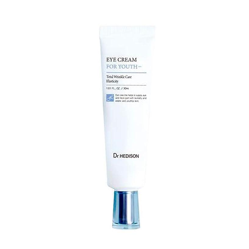 混合した放棄ミシンDr.HEDISON Eye Cream - for Youth【ドクターへディソンアイクリーム】フォユース トータルリンクルケア 韓国コスメ 30ml