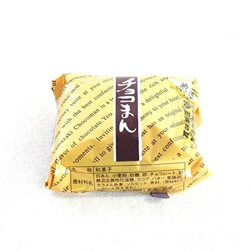 ヤマザキ チョコまん ×20個セット 山崎製パン横浜工場