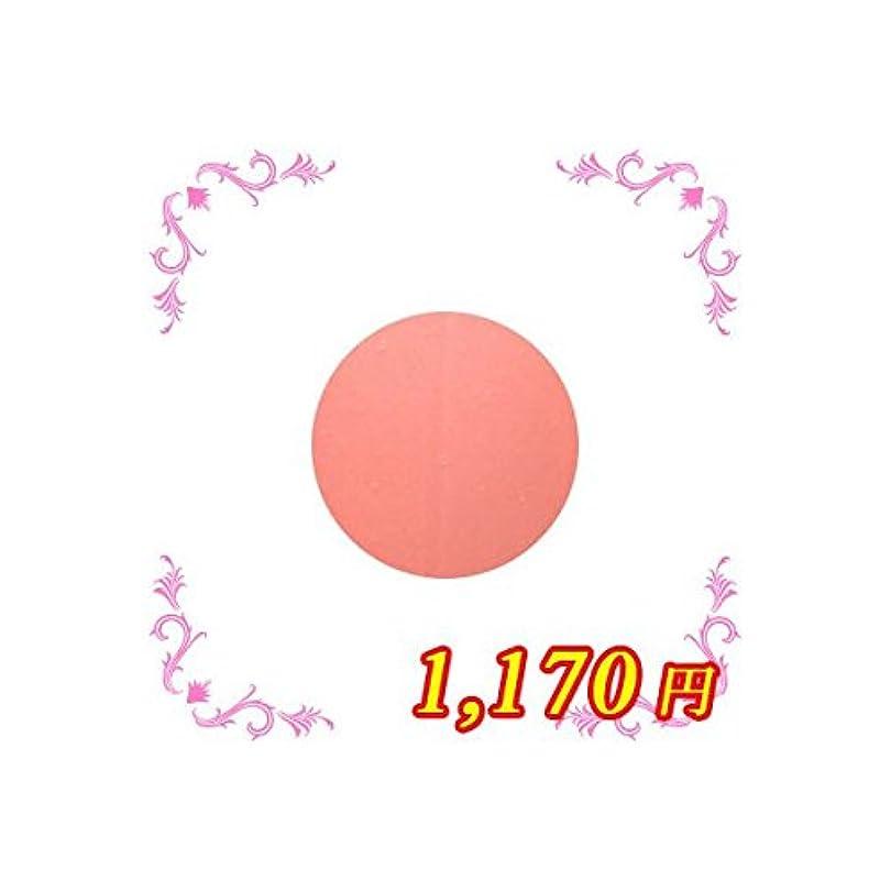 宿題抑圧するドラムアンジェル カラージェル AL23M ヴェローナピンク