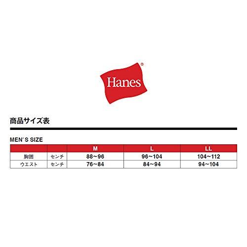 『[ヘインズ] ボクサー 2枚組 抗菌防臭 スクリプトロゴ 2P ボクサーブリーフ Global Value Line BOTTOMS HM6EG702 メンズ』の1枚目の画像