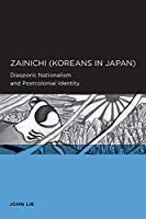 Zainichi (Koreans in Japan) (Global, Area, and International Archive)