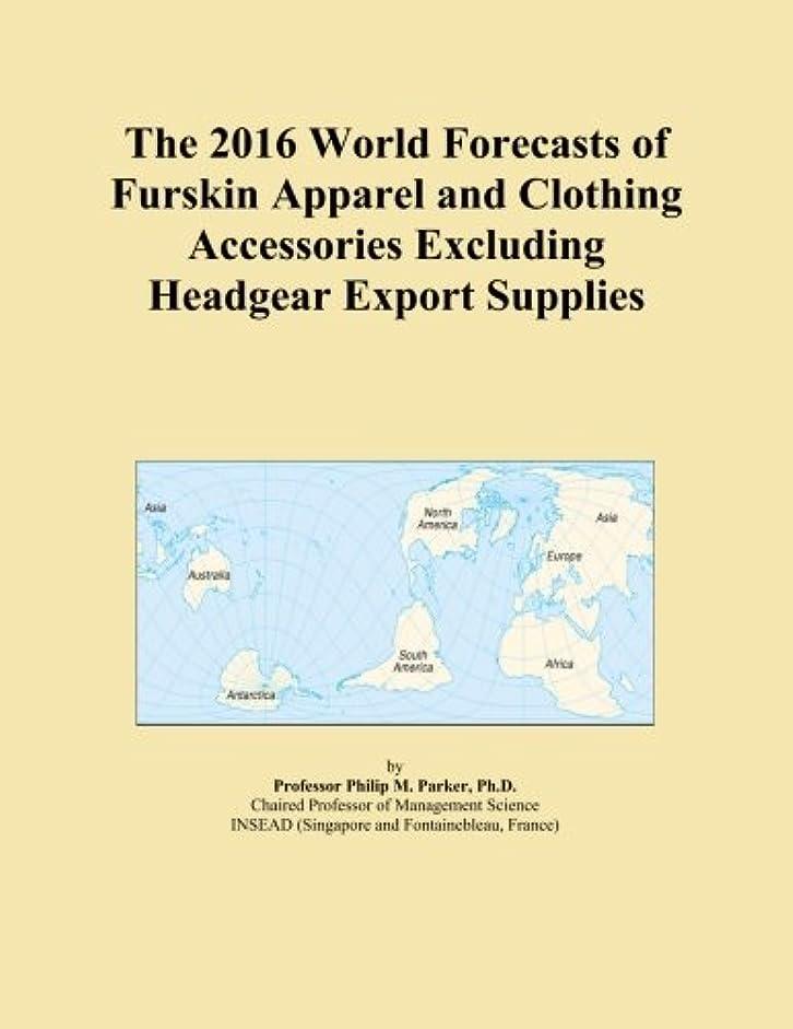 洋服元気船上The 2016 World Forecasts of Furskin Apparel and Clothing Accessories Excluding Headgear Export Supplies