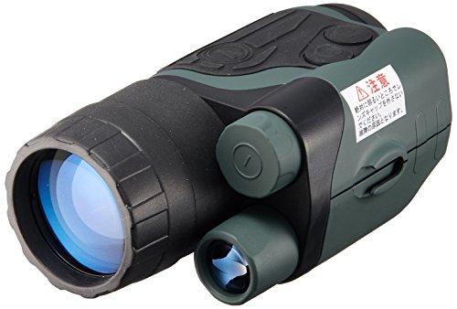 Yukon NVMT Spartan 3X42 Binoculars