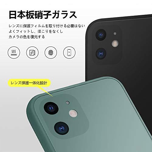 CYCOKLYiPhone11ケース2020新型肌感ケースレンズ保護裏面さらさらガラス放熱指紋防止全面保護耐衝撃カバー写真復元Qi急速充電対応日本素材制(ブラック)