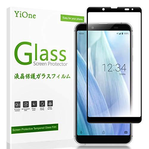 YiOne AQUOS Sense3 Basic フィルム shv48 ガラスフィルム 硬度9H ラウンドエッジ 黒炭素繊維 強化ガラスフィルム 99%透過率 耐指紋 気泡防止 自動吸着 簡単取付 AQUOS Sense3 Basic 保護フィルム