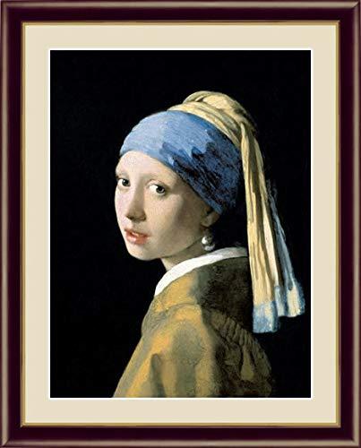 【F6】 世界の名画額 真珠の耳飾りの少女 フェルメール 有名美術館 レプリカ モダン インテリア 壁掛け 階段飾り G4-BM001