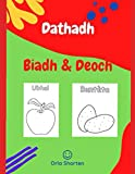 Dathadh Biadh & Deoch: Scots Gaelic children's colouring book food and drink