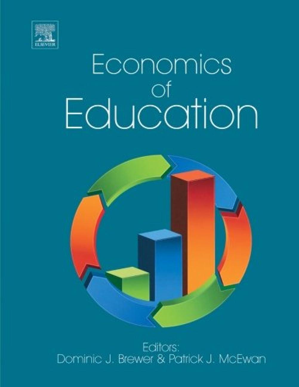 小道毎年評価Economics of Education