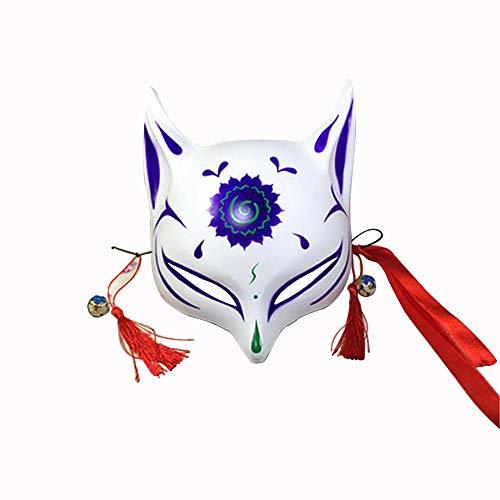 Fox Cosplay Mask for Party Masquerade Ball Kabuki Kitsune Costume Masks Halloween Mask(C)