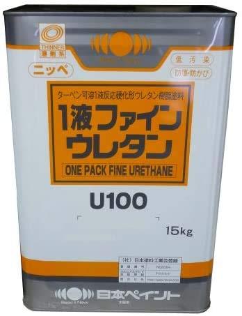 日本ペイント 1液ファインウレタンU100 チョコレート (255) 15kg 外壁用/業務用/鉄部/木部
