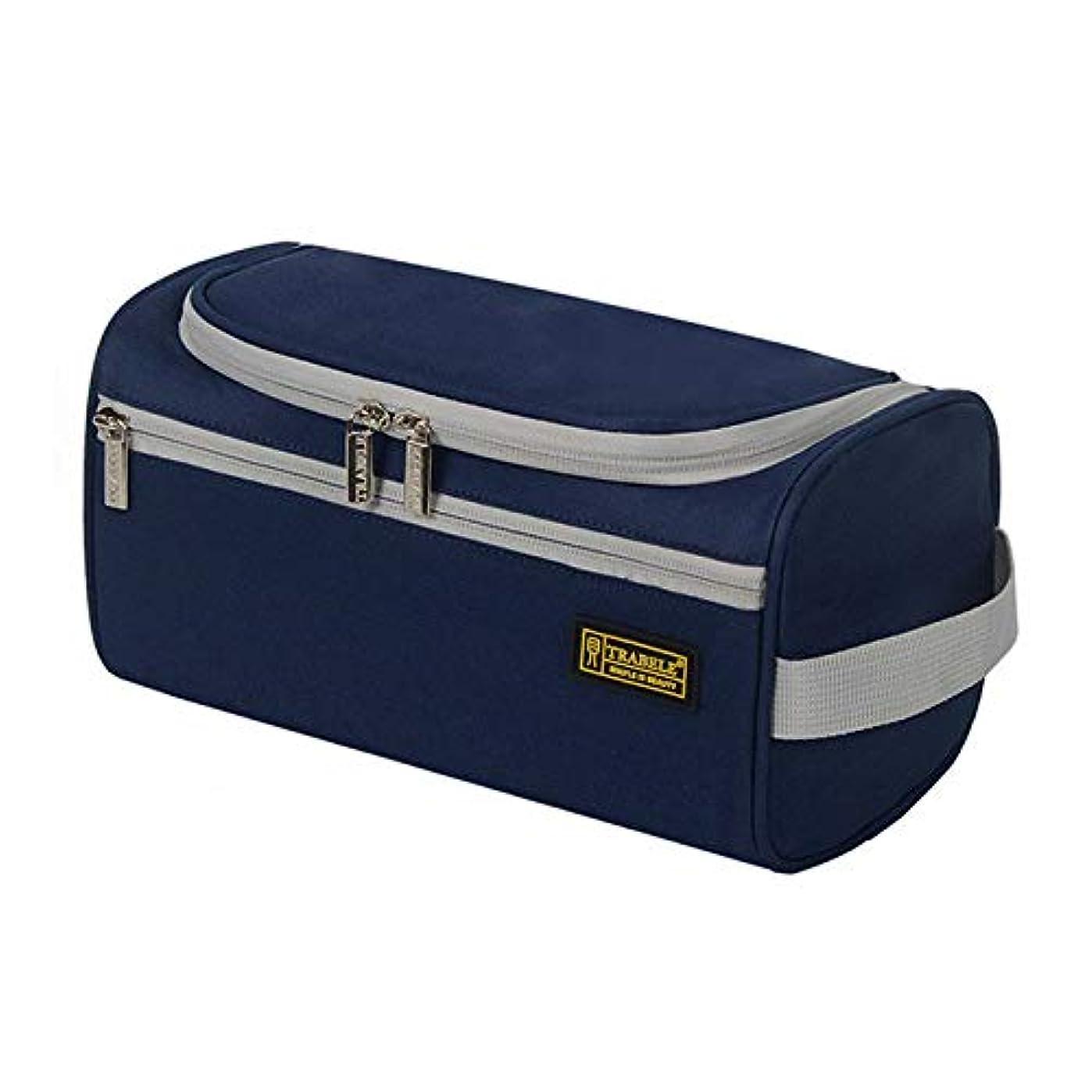 連想割り当てます冷ややかな化粧品袋 旅行ビジネス男性ウォッシュバッグ多機能フックアップハンドバッグ女性化粧品袋化粧ケースオーガナイザー