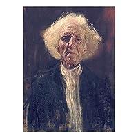 グスタフクリムトポスターとプリント有名な肖像画抽象キャンバス壁アートヴィンテージ絵画リビングルームの装飾写真のためのMordern50x70cmx1フレームなし