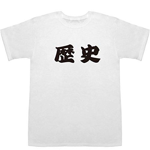 歴史 レキシ History T-shirts ホワイト L【歴史 漫画】【歴史 小学生】