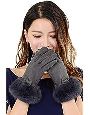 手袋 レディース スマホ手袋 ラビットファー グローブ 裏起毛 女性 冬用手袋