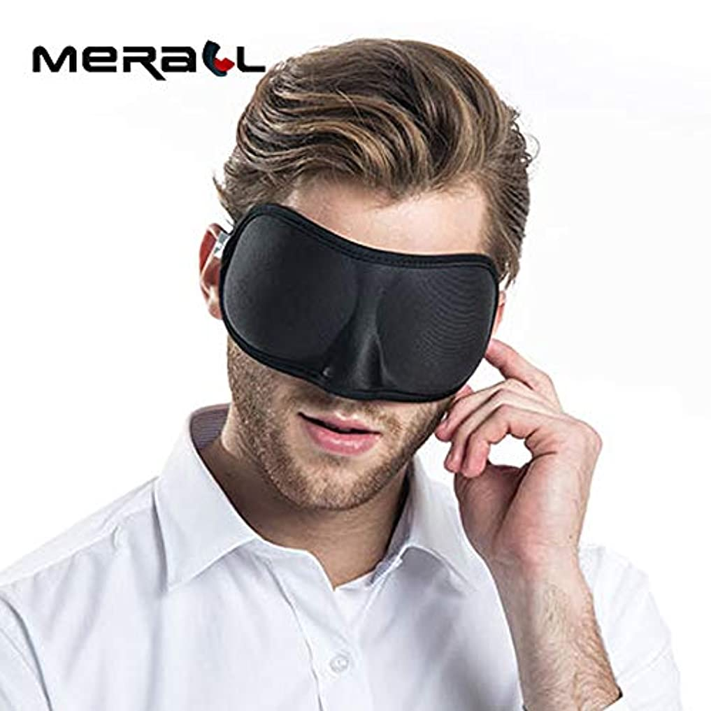 放課後魅惑的なあいまい注意マスク睡眠ポータブル3dカバー睡眠アイシェードソフト調整可能な通気性包帯夜旅行女性ギフトアイパッチマスク