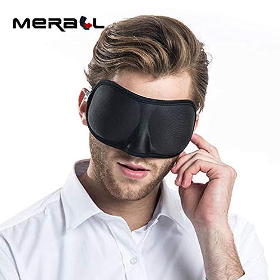 注意マスク睡眠ポータブル3dカバー睡眠アイシェードソフト調整可能な通気性包帯夜旅行女性ギフトアイパッチマスク