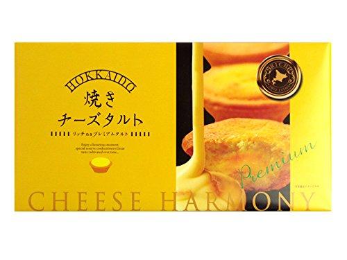 焼きチーズタルト9個入 リッチなプレミアムタルト甘くてサクサク食感の美味しい一品を是非一度ご賞味ください。(洋菓子 ギフト お土産 チーズスイーツ)