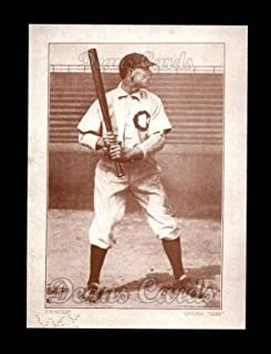 1910 Plow Boy Tobacco Reprint # 35 Harry Steinfeldt Chicago Cubs (Baseball Card) Dean's Cards 8 - NM/MT Cubs