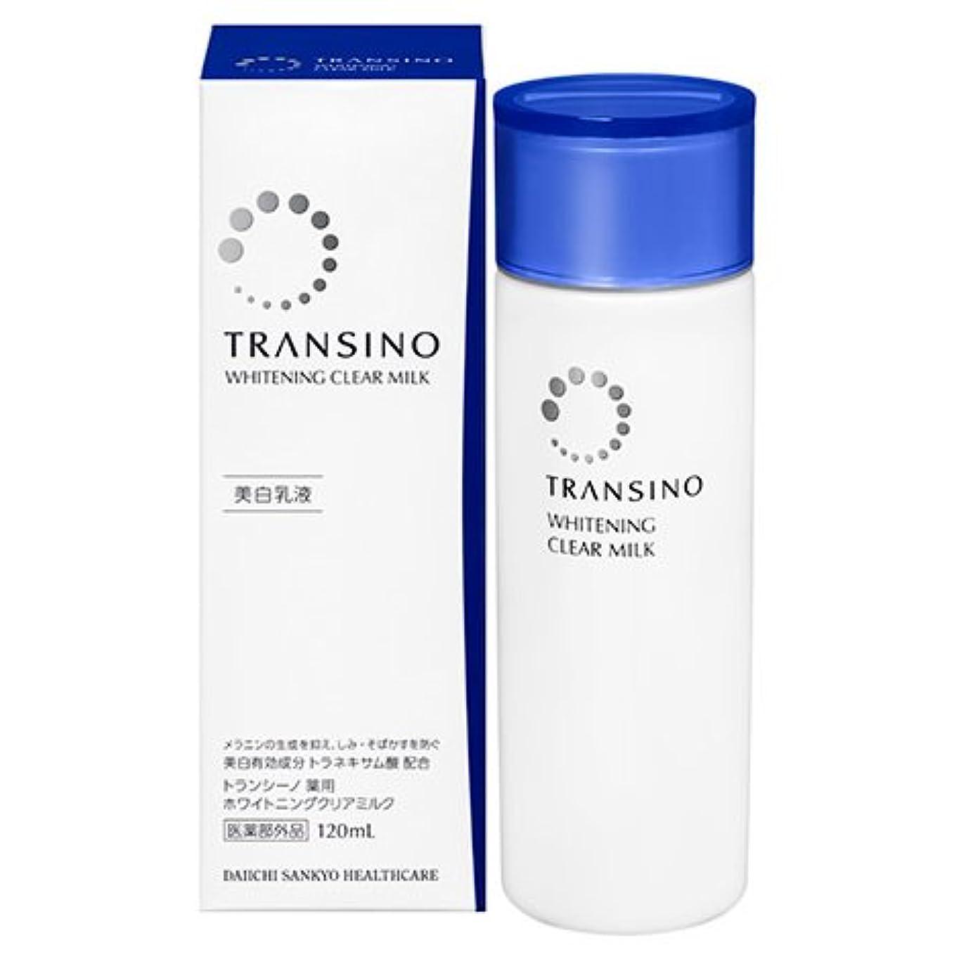 安心させる達成可能脱臼するトランシーノ 薬用ホワイトニングクリアミルク 120ml [並行輸入品]