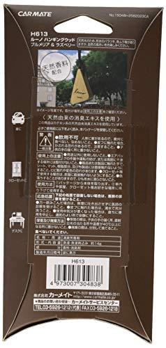 カーメイト車用消臭芳香剤ルーノハンギングウッド吊り下げ型天然木プルメリア&ラズベリー14gH613