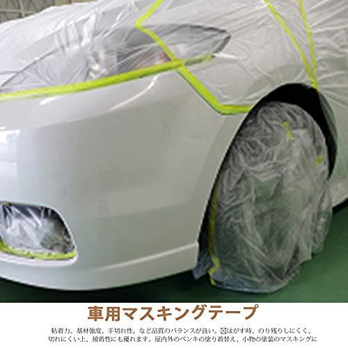 LEOBRO『塗装用マスキングテープ4巻入』