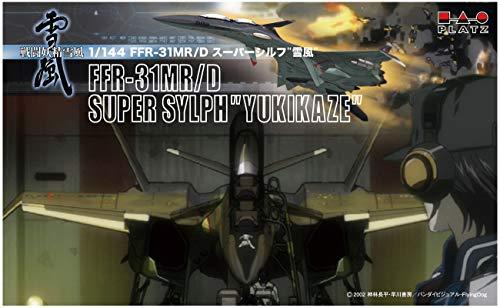 1//7 Figure Model Loose 26cm Taimanin Yukikaze 2 Rinko Akiyama Pole Dance Ver