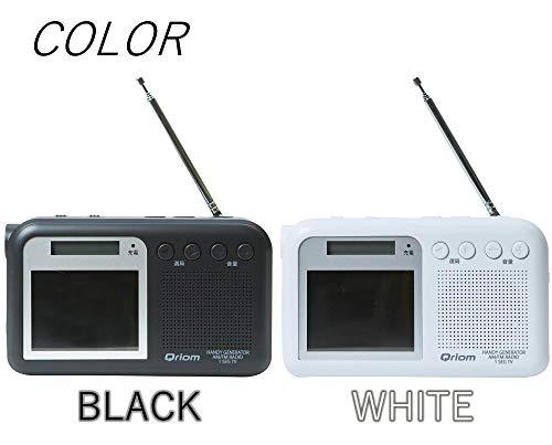 山善キュリオム手回し充電テレビ/ラジオワンセグ放送防水防塵耐災害ブラックYTM-RTV200(B)