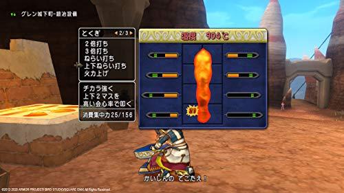 ドラゴンクエストXオールインワンパッケージversion1-5【購入特典】ゲーム内アイテム「黄金の花びら×10個」-Windows