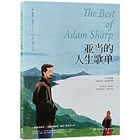 The Best of Adam Sharp (Chinese Edition)