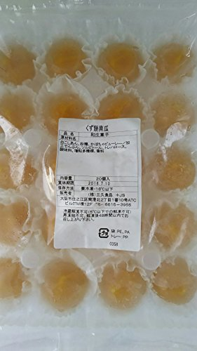 冷凍和菓子 ミニ くず餅 ( 南瓜 ) 20個 ( 個約20g )×28P かわいい 葛饅頭 業務用 冷凍
