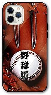 iPhone12 mini ケース 背面強化ガラス ARCデザイン オリジナル iphone 12 mini 5.4インチ 12ミニ アイフォン 12 ミニ アイフォンケース スマホケース TPUケース カバー 保護 スマホ スマホカバー 男性...