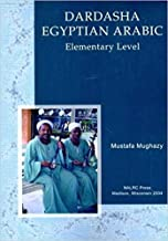 Dardasha: Let's Speak Egyptian Arabic : A Multidimensional Approach to the Teaching and Learning of Egyptian Arabic As a Foreign Language (Let's Speak ... Language Series) (English and Arabic Edition)